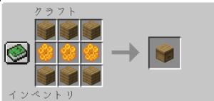 養蜂箱を作る