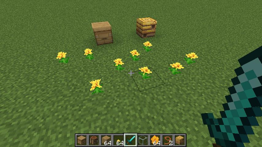 花を植える