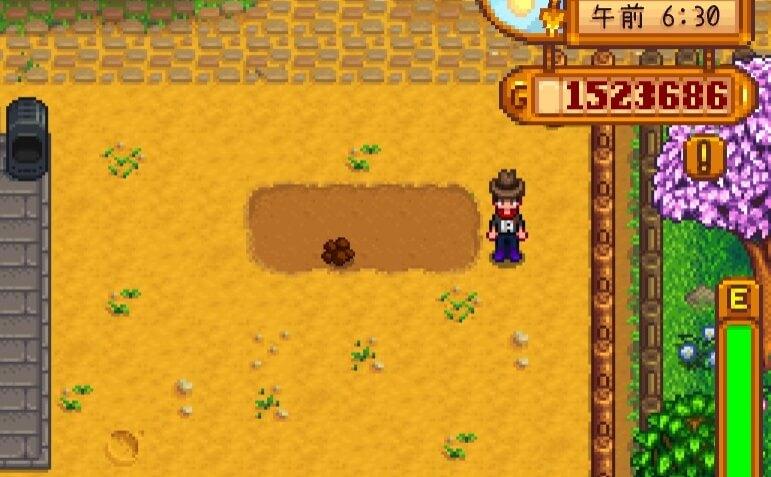 牧場の土を耕す